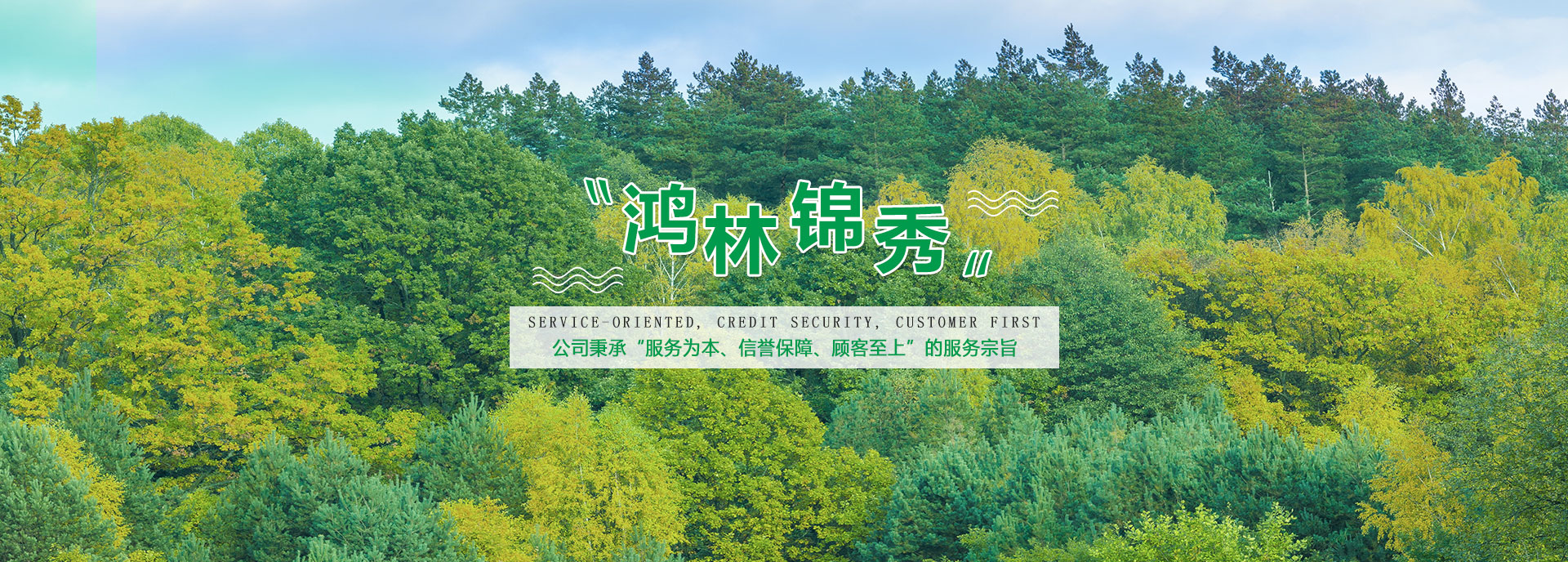 http://www.nngljx.cn/data/images/slide/20190826075454_818.jpg
